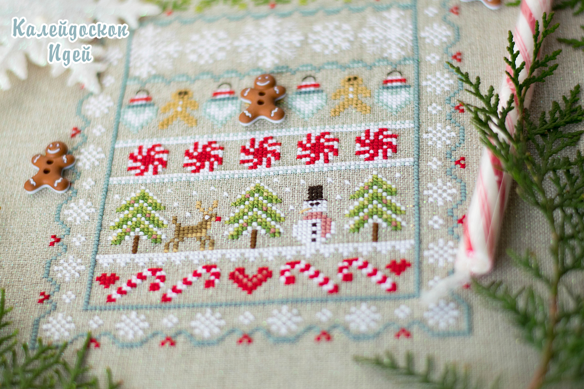 Little Dove Designs Home For Christmas