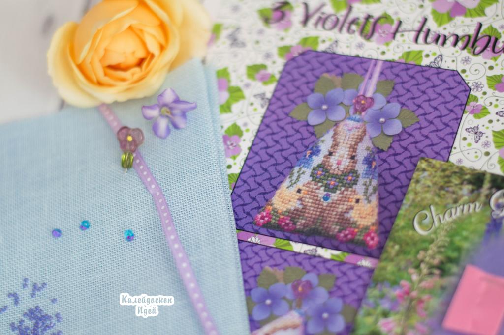 3 Violets Humbug JN227 Just Nan